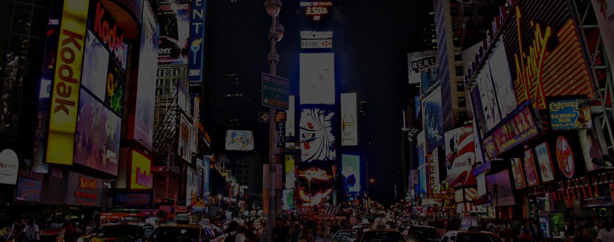 Hyoco-Times_Square